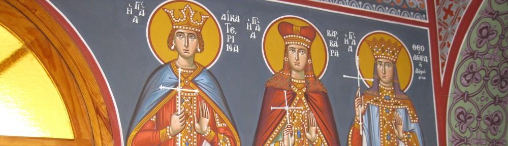 Ιερός Ναός Αγ. Αρσενίου Καππαδόκου
